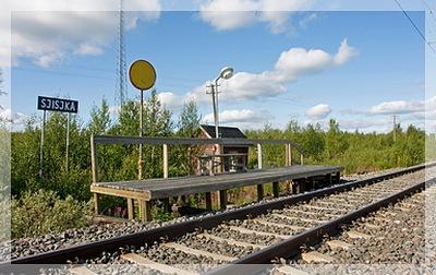 sjisjka_station