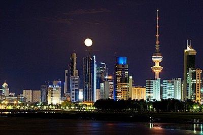 kuwait_securi