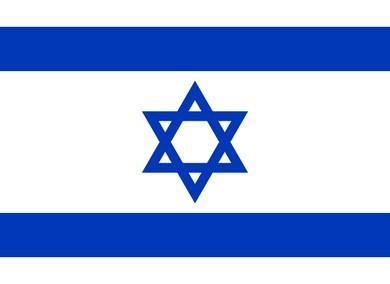 Blå flagga med vit stjärna