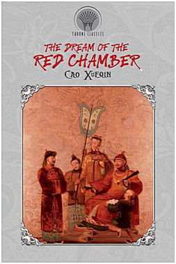 Dream of the Red Chambe