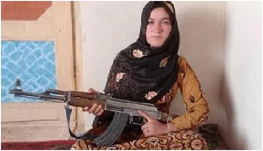 afghanQamar Gul