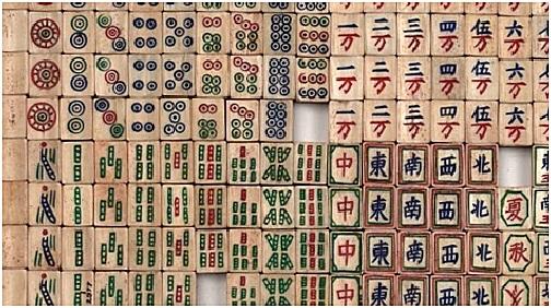 mahjonggamm